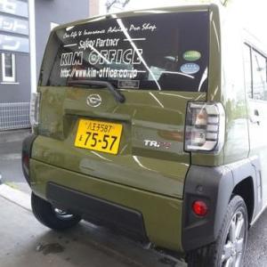看板ステッカーを貼ってダイハツ入魂の新型SUV「タフト」は稼働を開始!