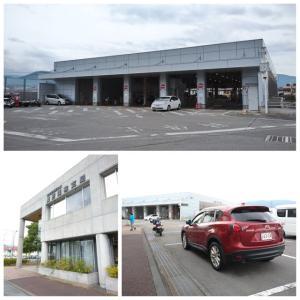 【長野県出張の旅】陸運局で希望ナンバーそして警察署で車庫証明を申請!