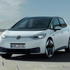 【VW】価格は抑えめ!?新世代EV「ID.3」は9月上旬から欧州で納車開始へ!