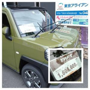 ダイハツ東京の担当者が置いて行ったプライスボードをデモカーに載せて!