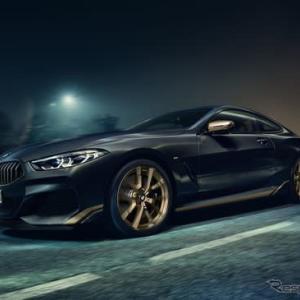 【BMW】インディビジュアルの特別内装を纏い「M850i xDrive」に530hpツインターボ搭載!
