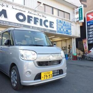 東京アライアンスの前島が使用しておりました社用車「キャンバス」は本日入替!