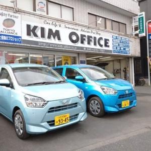 ダイハツ東京から新車「ミラ・イース」が到着しました!これより納車準備に着手!