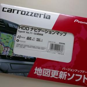 【パイオニア】カーナビ地図更新HDDナビゲーションマップ(更新版)を購入!