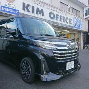 ダイハツ東京から「トール・カスタム」の新車デモカーが到着!同型で色を変えて導入!