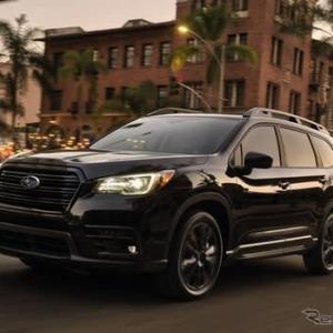 【スバル】2.4LのBOXERエンジンを搭載した3列SUV「アセント Onyx Edition」発表!