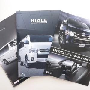 新車「ハイエースVAN」を商談しておりますが只今オーダーストップ!8/2~生産開始!