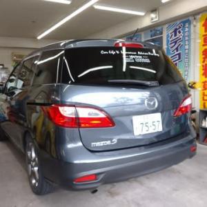 レジャー用の各種レンタカーも完備しております!本日は「Mazda 5」が出動です!