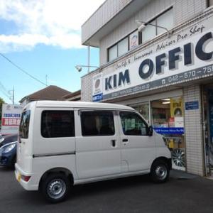 売れてる軽自動車の箱バン!ダイハツ東京から新車「ハイゼットカーゴ」が到着しました!