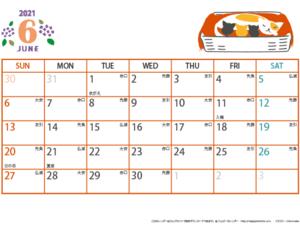 2021年(令和3年)6月(水無月)の開運日はこちらです。