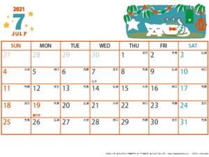 2021年(令和3年)7月(文月)の開運日はこちらです。