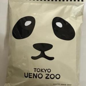 徒然ラーメン日記「東京上野動物園ラーメン」