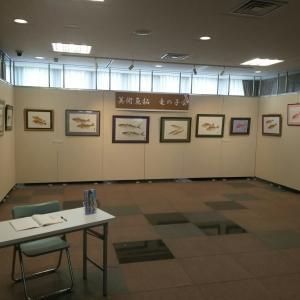 美術魚拓「竜の子会」の作品展示を見てきました。