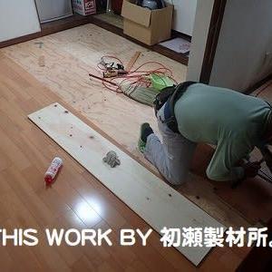 Y様邸台所床改修工事(いわき市常磐) ~工事完了~
