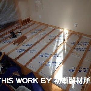 K様邸和室改修工事(いわき市小名浜) ~床無垢フロア工事~