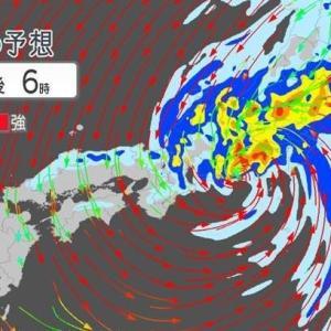 台風19号 JR神戸駅周辺は