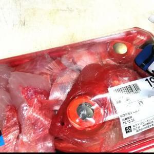 酒のアテの王道142 金目鯛のちり鍋