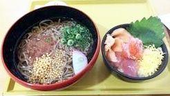 ワンコインランチ415 神戸ハーバーランド ミニサーモンマグロ丼