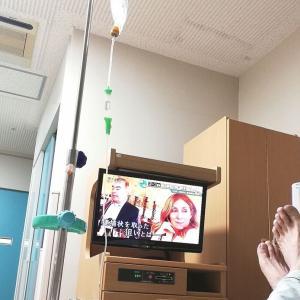 インフルエンザで8日間の入院