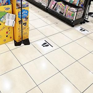 緊急事態宣言 スーパーのレジ行列対策