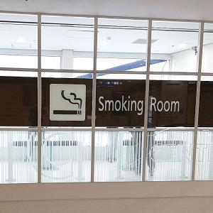 死刑台の喫煙室
