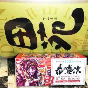 花の慶次 コースターコンプリート達成!