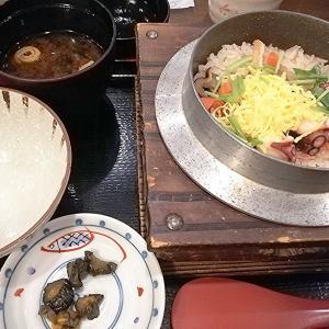 ワンコインランチ427 DUO神戸 たこ釜飯