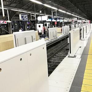 お 阪急 神戸三宮駅にホームドアが