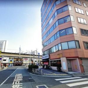 居酒屋 大 神戸駅前店が