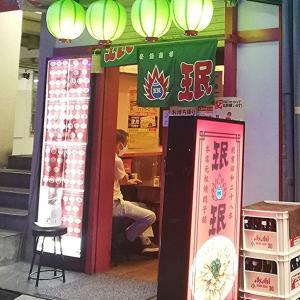 ワンコインランチ468 阪急神戸三宮 蟹玉麵