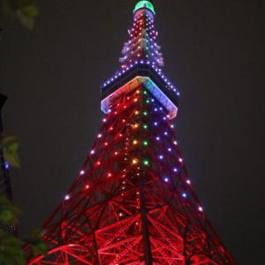5色の東京タワー