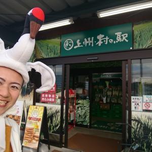 ポップス尺八奏者すみれさん 今週土曜日「上州・村の駅」にご登場!