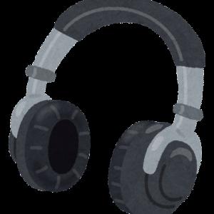 音過敏と感覚過敏とヘッドフォン