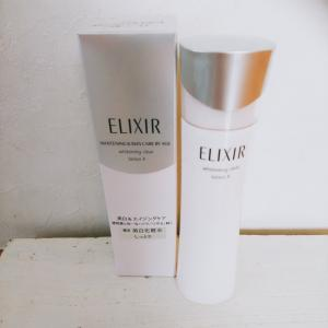 ELIXIR whitening clear lotionⅡ