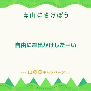 夏限定のパンケーキタワー+minne
