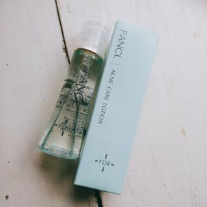 FDR♥ACNE CARE LOTION