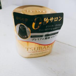 TSUBAKI PREMIUM REPAIR MASK