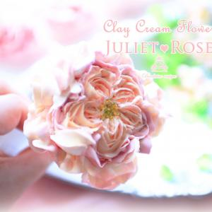 クレイクリームで咲かせる大輪の花♪ジュリエットローズケーキができました♪見えない労力の舞台裏。