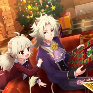 クリスマスニートもう出しましたか?
