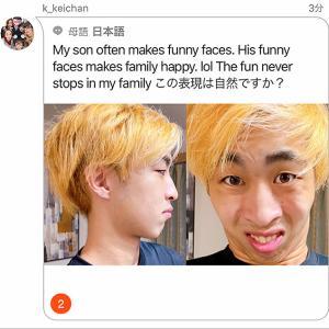 英語3行日記[添削済み]変顔は家族を幸せにします