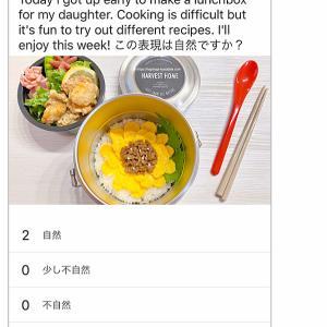 【英語3行日記】今週もお弁当作りと勉強たのしもう