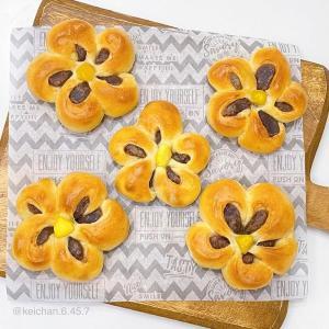 【英語3行日記】お花あんパンを焼いたよ