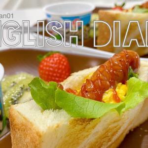 【英語3行日記】朝食作りとお弁当作り