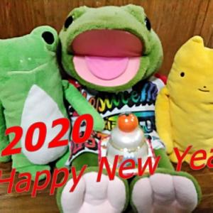 2020 あけましておめでとうございます