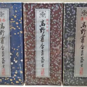 日本の香り