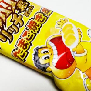 ガリガリ君リッチ たまご焼き味【赤城乳業】