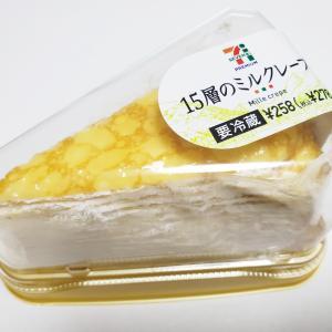 15層のミルクレープ【セブンイレブン】