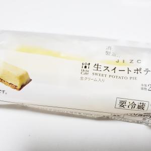 生スイートポテト【ローソン】