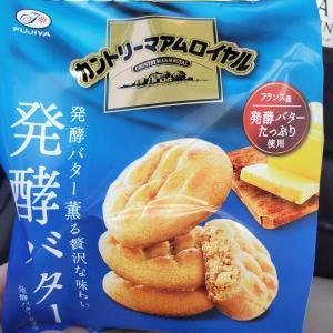 カントリーマアムロイヤル 発酵バター【不二家】