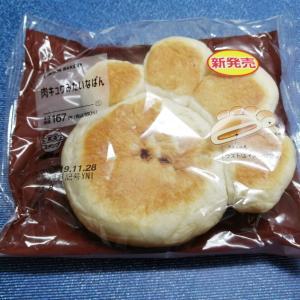 肉キュウみたいなパン【ローソン】